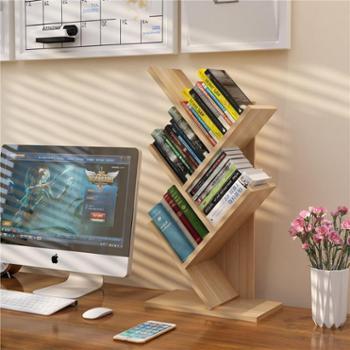 晟栎桌上树形书架简易置物架桌面书柜
