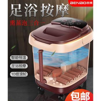 本博足浴盆全自动按摩洗脚盆恒温器泡脚机电动加热足疗机家用深桶
