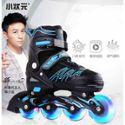 小状元溜冰鞋儿童旱冰轮滑鞋