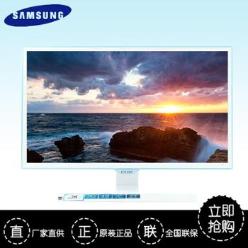 三星S22E360H21.5寸22护眼PLS不闪屏幕IPS电脑液晶显示器