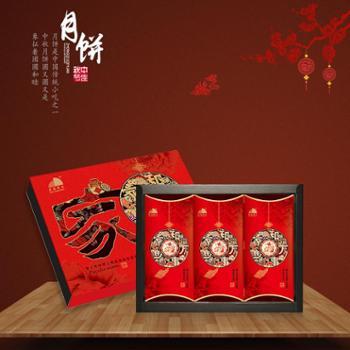 家和万事兴礼盒 740g月饼 广式月饼苏式月饼 厂家直销 糕点 传统糕点