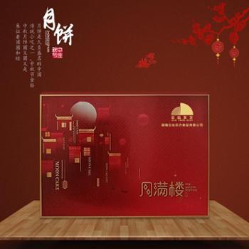 月满楼礼盒 月饼 广式月饼苏式月饼 厂家直销 糕点 传统糕点