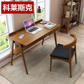 科莱斯克北欧实木书桌日式实木电脑桌抽储物书桌台式笔记本写字台