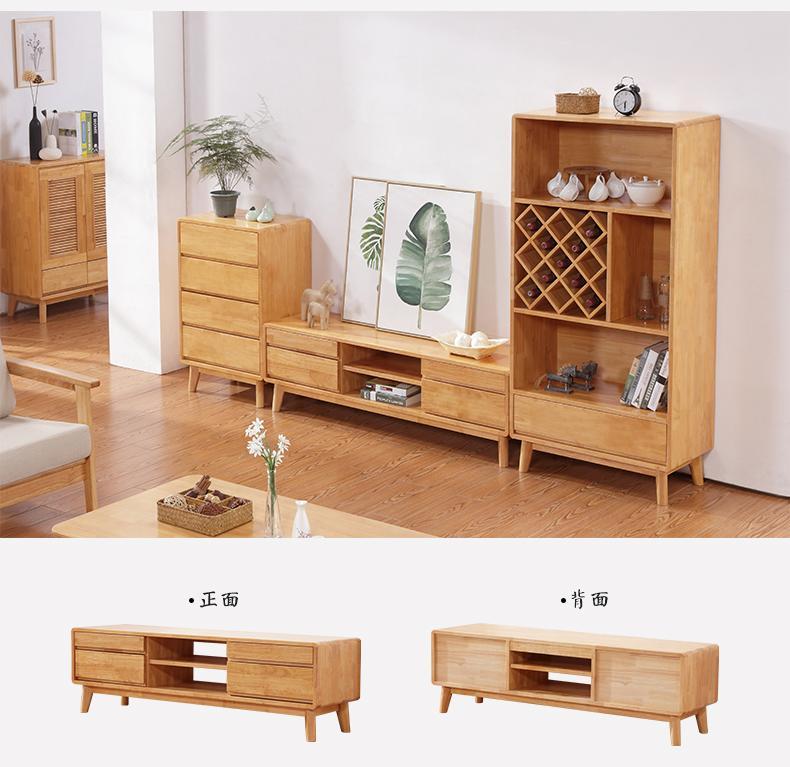 科莱斯克北欧风格小户型实木长方形电视柜 客厅电视柜