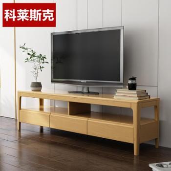 科莱斯克实木电视柜简约小户型北欧1.8米地柜客厅家具