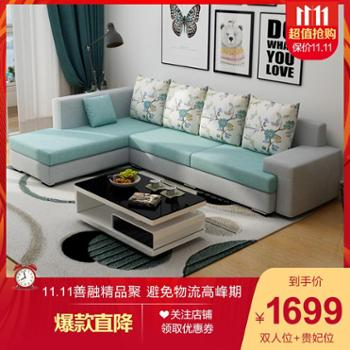 布艺沙发转角双人三人加贵妃沙发可拆洗定制L型简约沙发客厅整装