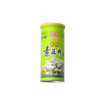 双程牌200g素菇粉调味料