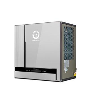 纽恩泰空气能热水器/家用一体壁挂机/晶智·空间B型
