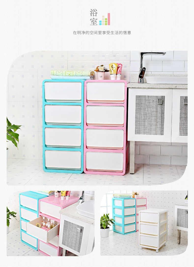 ...柜衣物被子抽屉柜宝宝儿童储物柜可叠加收纳箱 中号-372514cm