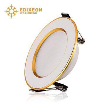 艾笛森 led筒灯2.5寸3w开孔6/8公分三色变光客厅超薄天花洞灯