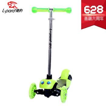 捷豹糖宝款儿童三轮滑板可升降踏板车闪光轮铝合金轻便滑板车包邮