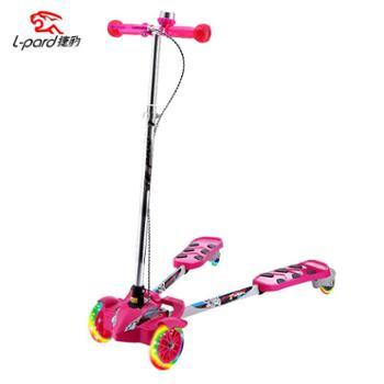 捷豹儿童四轮蛙式车滑板车小孩剪刀车可升降宝宝扭扭车闪光摇摆车