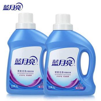 (家用生活用品清洁用品)蓝月亮洗衣液1kg瓶装2瓶套装薰衣草香