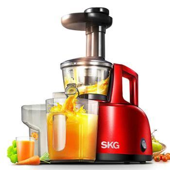SKG 1345榨汁机家用全自动果汁机家用电器厨房用具
