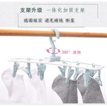 亿标新款袜夹塑料创意折叠防风晾袜子夹懒人袜架袜夹子