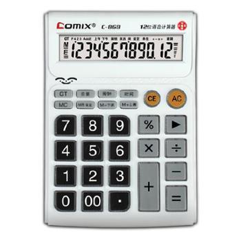 齐心C-868中台舒视计算器182129mm(1台)