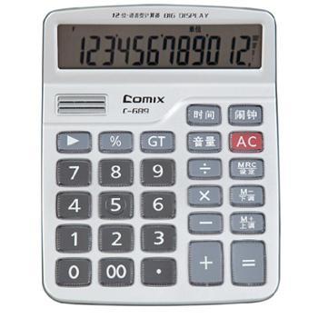 齐心C-689电子语音计算器184148mm(1台)