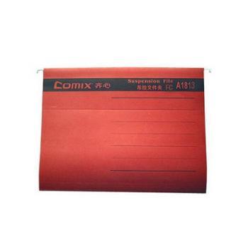 齐心A1813纸质快劳夹FC25个盒(1个)