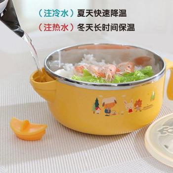 乐邦尼儿童碗辅食碗夏天降温冬天保温碗带盖勺