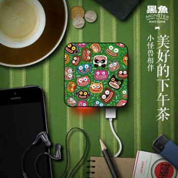 黑鱼创意个性卡通移动电源小可爱迷你iPhone手机便携充电宝 8000毫安