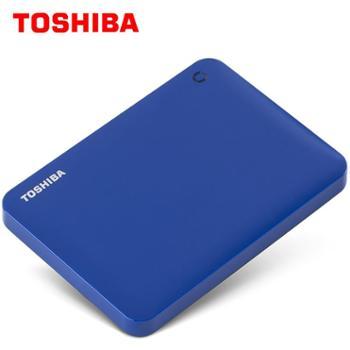 东芝V8 1TB高速USB3.0 2.5寸加密移动硬盘 兼容MAC