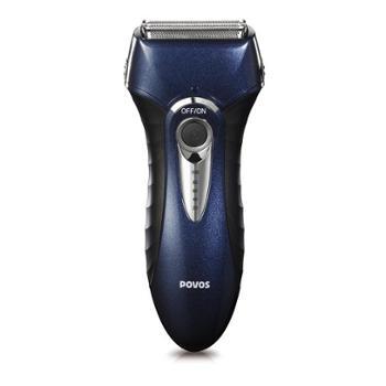 奔腾/Povos 全身水洗电动剃须刀男士往复式刮胡刀 PS8108
