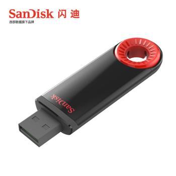 闪迪/Sandisk 酷圈CZ57旋转表盘创意U盘优盘 加密U盘