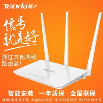腾达/Tenda F3无线路由器WiFi穿墙300M无限家用路由器