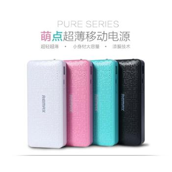 Remax 10000毫安手机移动电源 ios/安卓通用双USB大容量充电宝