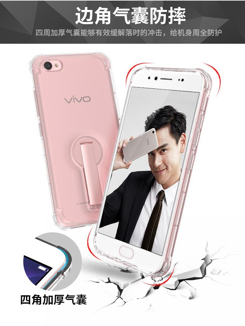 B.O.W vivox9手机壳硅胶防摔保护套步步高X9透明支架潮男女款