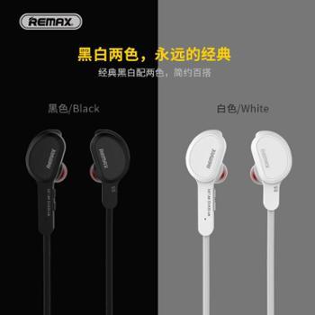 REMAX/睿量 S5智能运动耳机 4.1磁吸立体声蓝牙运动耳机