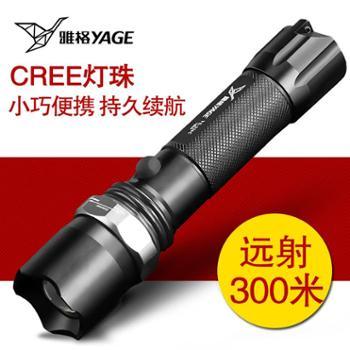 雅格 led强光远射充电手电筒 户外照明迷你防爆变焦小手电 336C