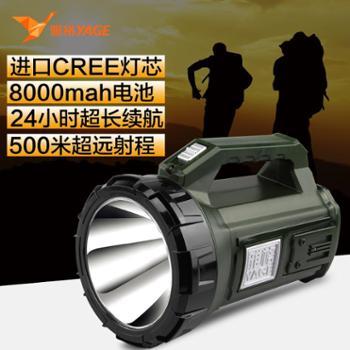 雅格 led5W强光探照灯 户外照明充电手提灯 cree大功率手电筒聚光