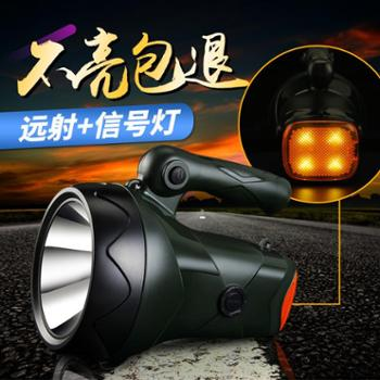雅格 10W5708充电式强光手电筒 户外照明远射探照手提灯 SOS警示灯