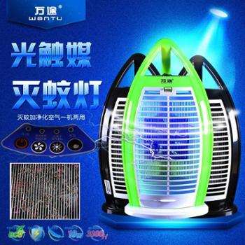 万途 LED智能家用电子光控感应器负离子灭蚊灯环保捕蚊灯器 QT-11