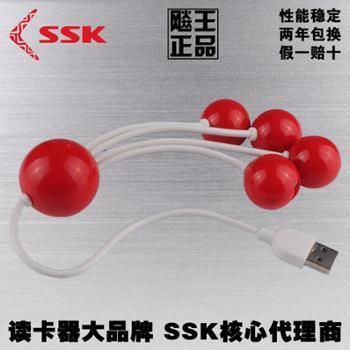 SSK/飚王樱桃USBHUB1分4扩展USB集线器转换器SHU019