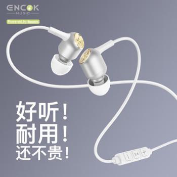 Baseus/倍思 Encok H02 线控耳机 3.5mm接口 入耳机多功能耳机
