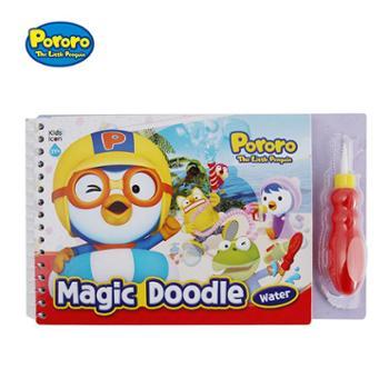韩国pororo啵乐乐魔术涂鸦书英文版 儿童益智绘图填色画册