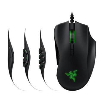 Razer/雷蛇那伽梵蛇进化版Naga有线电竞游戏鼠标RGB宏机械侧键