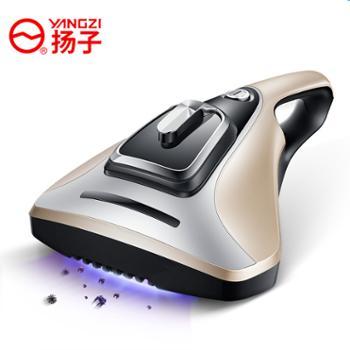 扬子除螨仪家用床铺杀菌机除螨虫吸尘器紫外线小型迷你除尘CM83R