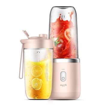 德尔玛便携充电式榨汁杯家用水果迷你小米型电动果汁机料理NU05