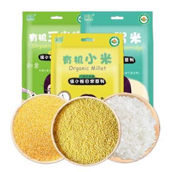溢田有机粥米组合 小米 粥米玉米糁 共2940g 五谷杂粮东北特产
