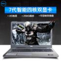 Dell/戴尔 灵越5565 四核A10-9600 4G游戏独显显卡 256G固态全高清15.6寸游戏本 笔记本电脑 笔记本 戴尔笔记本