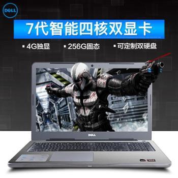 Dell/戴尔灵越5565四核A10-96004G游戏独显显卡256G固态全高清15.6寸游戏本笔记本电脑笔记本戴尔笔记本