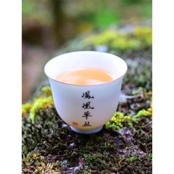 雪片鸭屎香凤凰单枞茶潮州特级单丛茶潮汕高香茶叶凤凰单丛250g