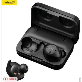 捷波朗(Jabra)EliteSport臻跃真无线智能心率监测运动蓝牙耳机专业运动耳机