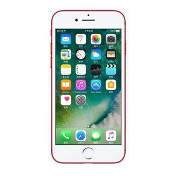 【现货速发】iPhone7 32G/128G 红色/黑色/金色/粉色 全网通4G【送壳膜小礼品】