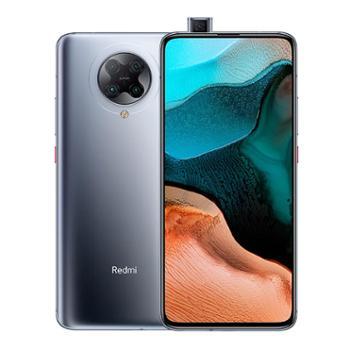 小米RedmiK30Pro5G8GB+128GB弹出式光感全面屏手机