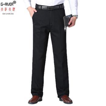 G-RIVER大江大河宽松直筒大裤脚全棉休闲裤男长裤子厚款贡缎爸爸装