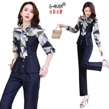 G-RIVER大江大河时尚两件套装优雅百搭拼接潮流韩版时尚女款牛仔裤套装